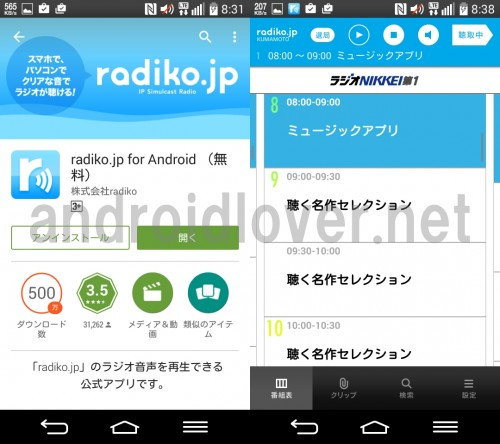 rakuten-mobile-low-speed-count4