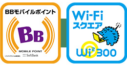 rakuten-mobile-wifi-spot1
