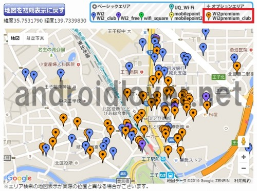rakuten-mobile-wifi-spot110