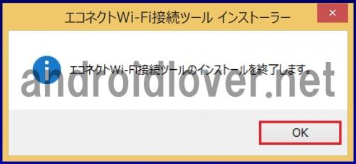 rakuten-mobile-wifi-spot118.1