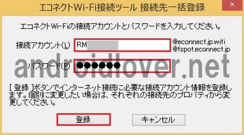 rakuten-mobile-wifi-spot120