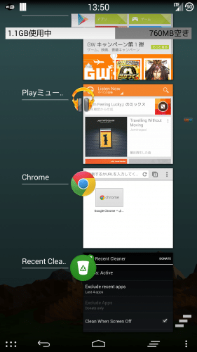 recent-app-cleaner22