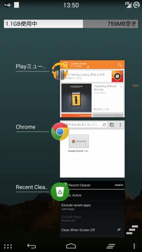 recent-app-cleaner23