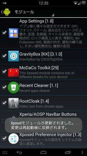 recent-app-cleaner7