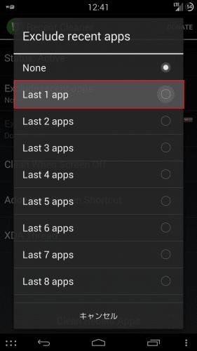 recent-app-cleaner9