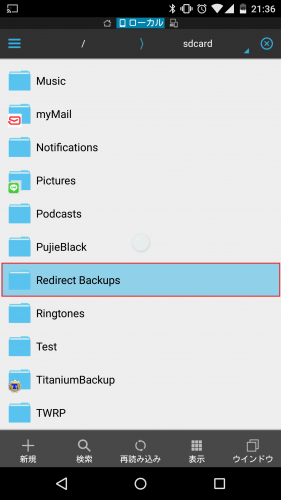 redirect-file-organizer79
