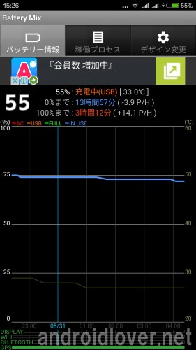 redmi-note4-battery1