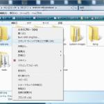 Galaxy Nexus(SC-04D)にドコモのradio.imgを戻す方法。