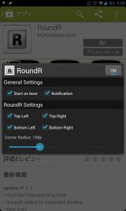 roundr2