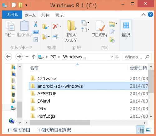 samsung-gear-live-bootloader-unlock1