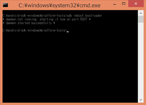 samsung-gear-live-bootloader-unlock5