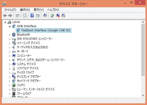 samsung-gear-live-bootloader-unlock6.2
