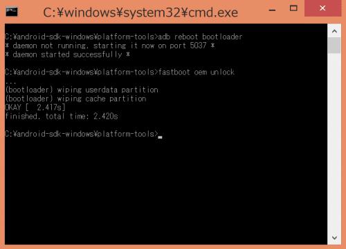 samsung-gear-live-bootloader-unlock8png