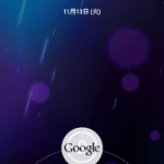 Android 4.2(JellyBean)のRoot化済み、CWMやTWRPからインストール可能なROMをGalaxy Nexus(SC-04D)に導入。