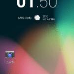Galaxy S4(SC-04E)にCyanogenMod 10.1を導入。