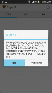 sc04eroot24