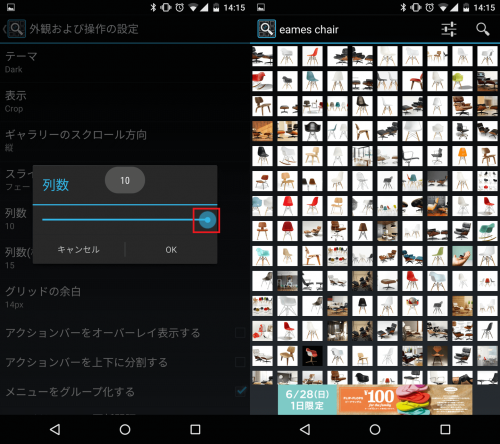 search-download-picture0.12