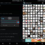 Google画像検索で画像を一括ダウンロードできるAndroidアプリ5選。