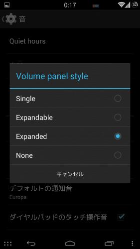 simplekitkatv1.05