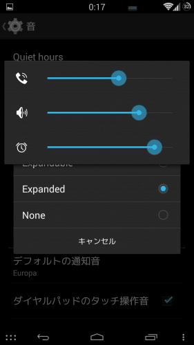 simplekitkatv1.06