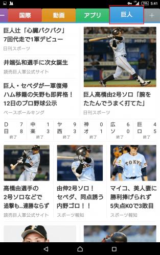 smartnews11