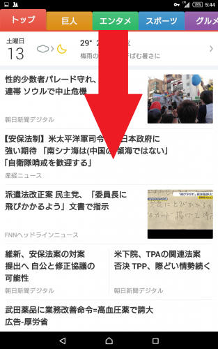smartnews28