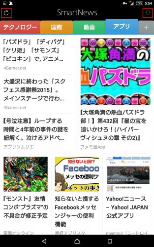 smartnews29