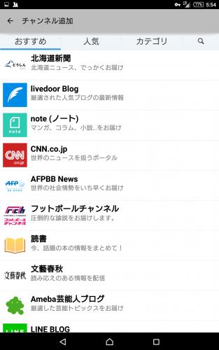 smartnews33