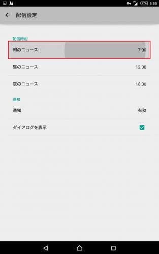 smartnews35