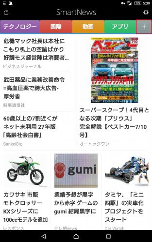 smartnews5