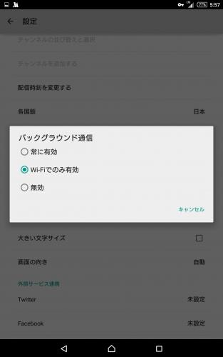smartnews50