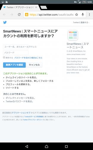 smartnews57