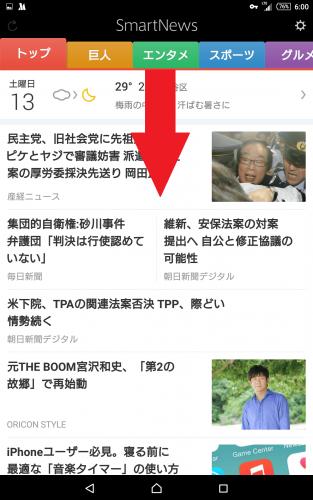 smartnews58