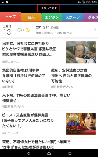 smartnews59