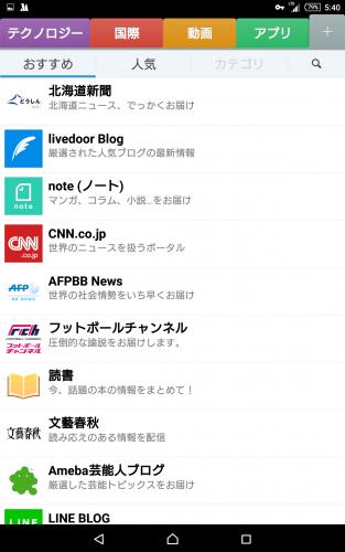 smartnews6