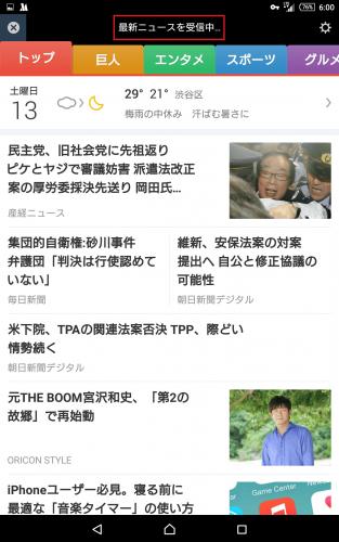 smartnews60