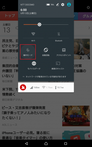 smartnews61