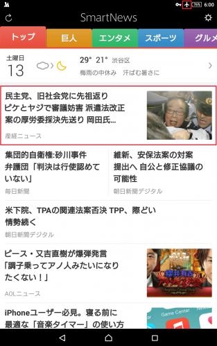 smartnews62