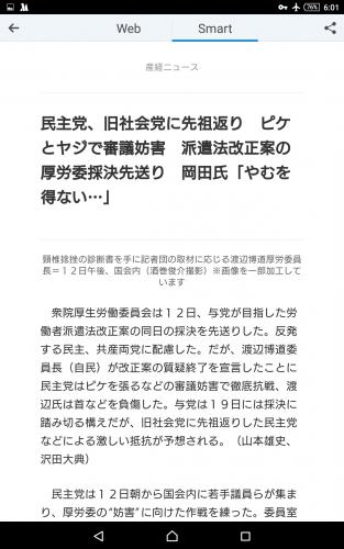 smartnews64
