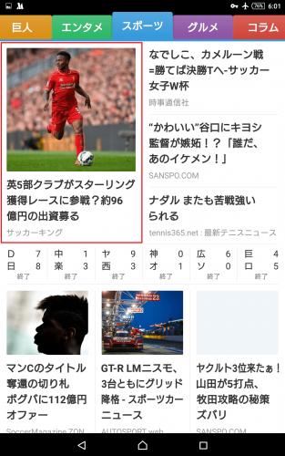 smartnews65