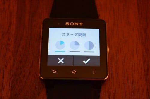 smartwatch-2-alerm4