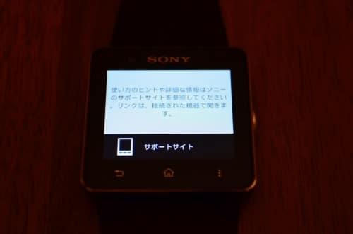 smartwatch-2-settings17
