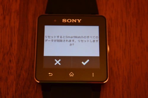 smartwatch-2-settings19