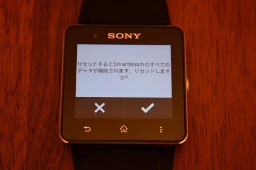 smartwatch-2-settings19