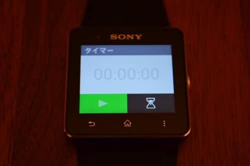 smartwatch-2-timer1