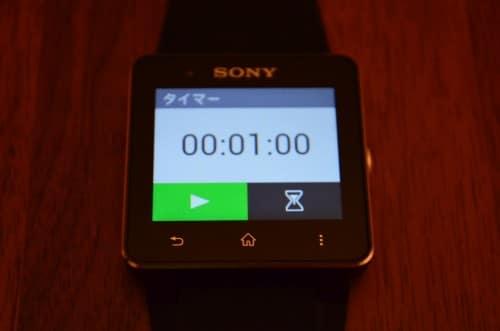 smartwatch-2-timer3