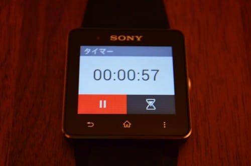 smartwatch-2-timer4