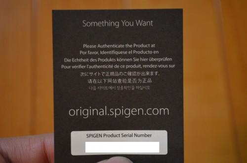 spigen-sgp-nexus-5-case-ultra-fit-eco-friendly-packaging4