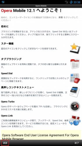 spmodemail-gmail-sync2