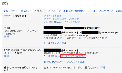 spmodemail-gmail-sync30.1